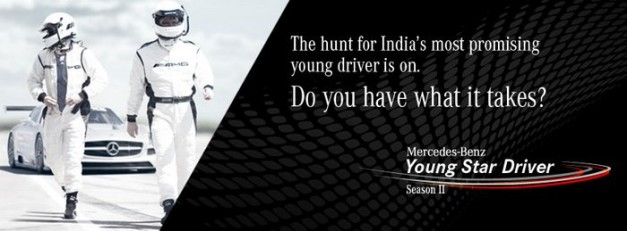 Mercedes-Benz-2014-Young-Star-Driver