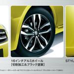 suzuki-swift-style-special-edition-badge