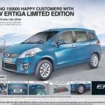 2014-maruti-ertiga-limited-edition-additional-features