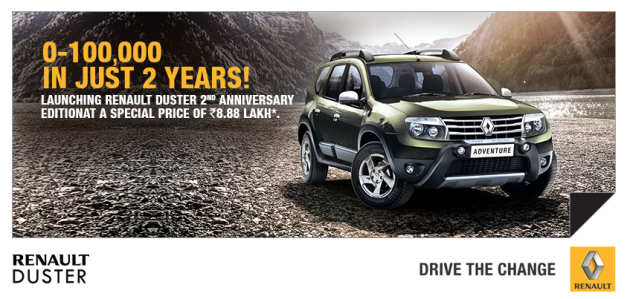 renault-duster-2nd-anniversary-edition
