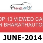 top-10-viewed-cars-bharathautos-june-2014