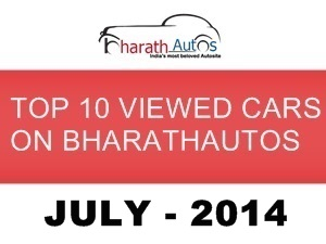 top-10-viewed-cars-on-bharathautos-july-2014