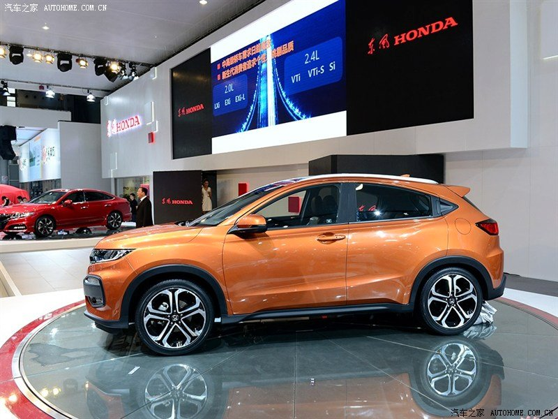 Honda Unveils Xr V Compact Suv At The Chengdu Motor Show