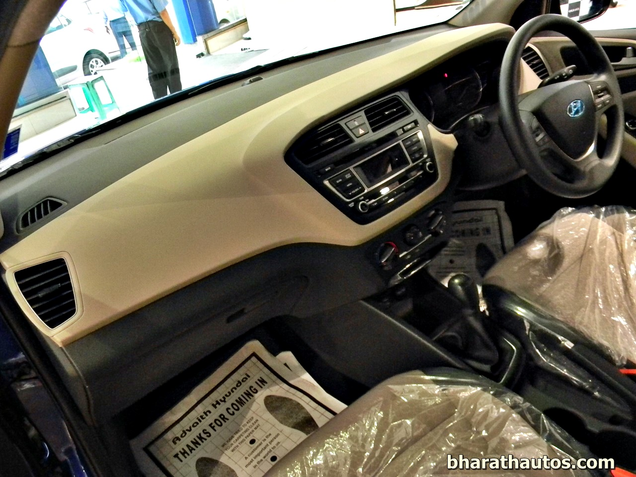 New 2014 Hyundai Elite I20 Inside View