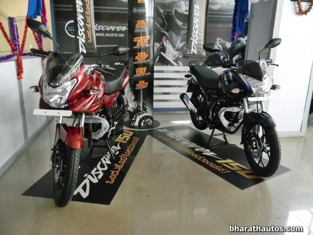bajaj-discover-150f-150s-comparison-front