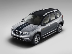 nissan-terrano-first-anniversary-contest-win-gifts-prize