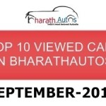 top-10-viewed-cars-bharathautos-september-2014