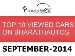 top-10-viewed-cars-bharathautos-september-2014