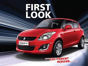 new-maruti-swift-2015-facelift-india-