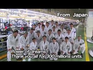 honda-300-millionth-motorcycle-kumamoto-plant-japan