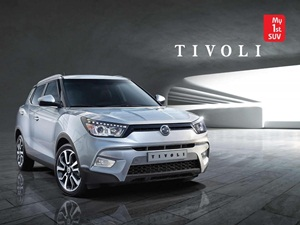 ssangyong-tivoli-x100-revealed