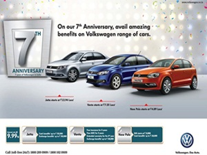 volkswagen-india-offers-discount-december-2014