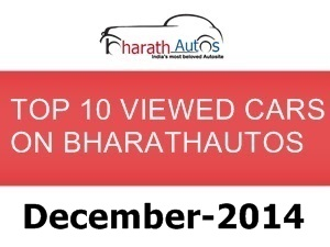 top-10-viewed-cars-bharathautos-december-2014