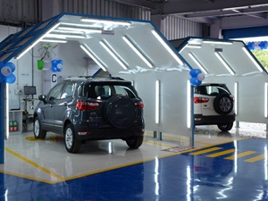 ford-india-vehicle-personalization-centre