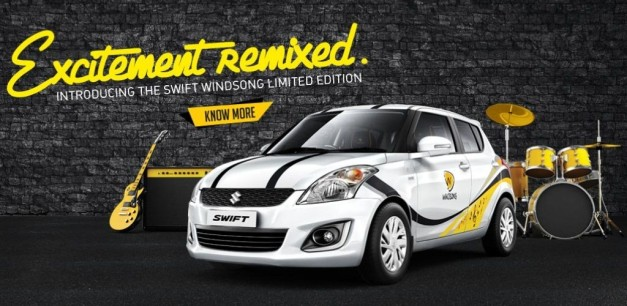 maruti-swift-windsong-limited-edition-front