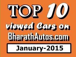 top-10-viewed-cars-january-2015