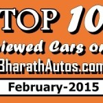 top-10-viewed-cars-february-2015