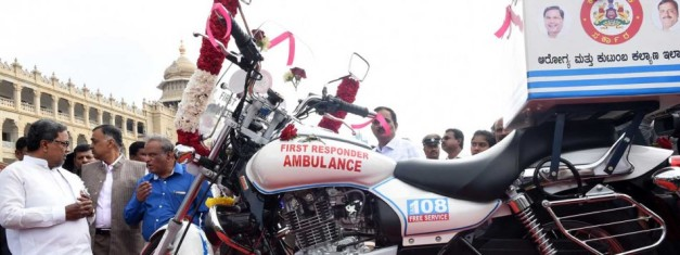 bajaj-avenger-two-wheeler-motorcycle-bike-ambulances-karnataka-government