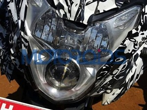 bajaj-pulsar-150as-spied-launch-today
