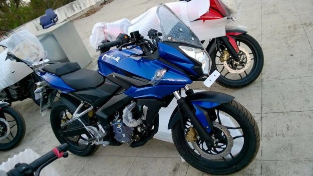 bajaj-pulsar-200as-adventure-sport-side-profile