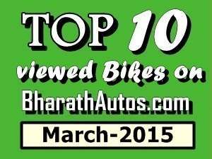 top-10-viewed-bikes-march-2015