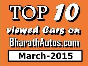 top-10-viewed-cars-march-2015