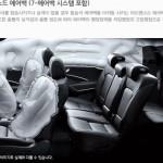 2016-hyundai-santa-fe-facelift-airbag