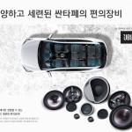 2016-hyundai-santa-fe-facelift-audio-system