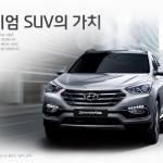 2016-hyundai-santa-fe-facelift-front-view