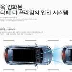 2016-hyundai-santa-fe-facelift-sensor