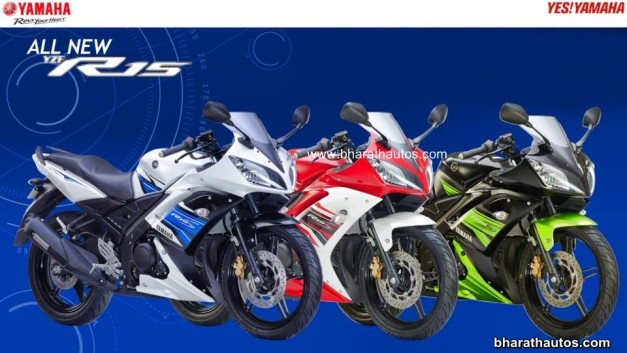 2015-yamaha-yzf-r15-s-re-launch-india