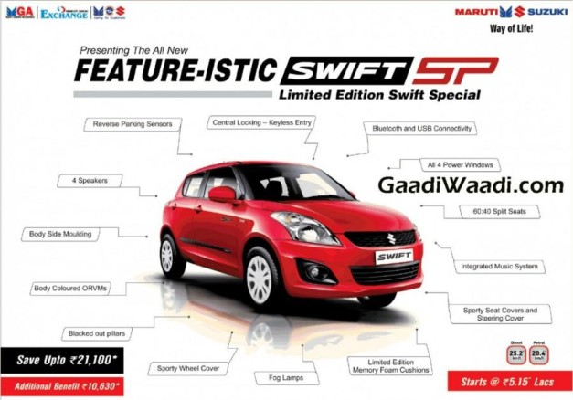 maruti-swift-sp-limited-edition-features-list