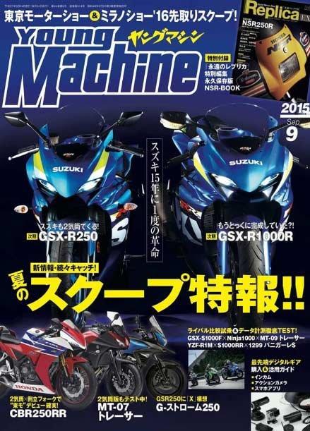 suzuki-gixxer-250-suzuki-gsx-250r-front-rendering