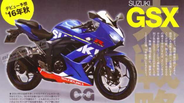 suzuki-gixxer-250-suzuki-gsx-250r-rendered-picture-image-photo-snap