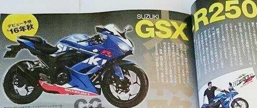 suzuki-gixxer-250-suzuki-gsx-250r-side-rendering