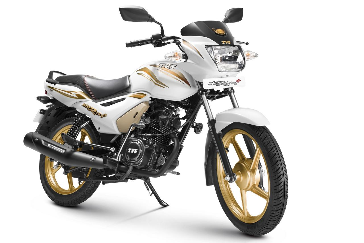 TVS Star City+ Special Gold Edition Launched at Rs. 48,934