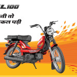 new-2015-tvs-xl-100-graphics