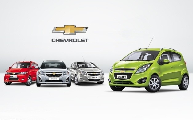 Year end discounts by gm india on chevrolet cars benifits for General motors chevrolet customer service