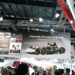 honda-project-24-concept-chassis-design-pictures-photos-images-snaps-2016-auto-expo