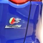 jaguar-f-pace-suv-pictures-photos-images-snaps-2016-auto-expo-logo-badge