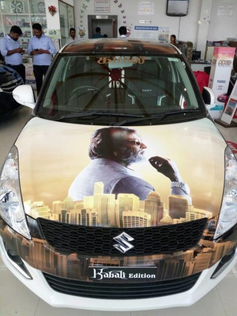 maruti-suzuki-swift-kabali-edition-front-fenders-pictures-photos-images-snaps-video