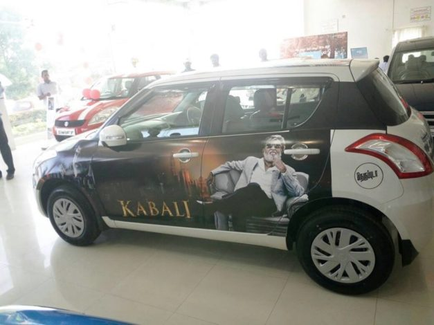 maruti-suzuki-swift-kabali-edition-side-doors-pictures-photos-images-snaps-video