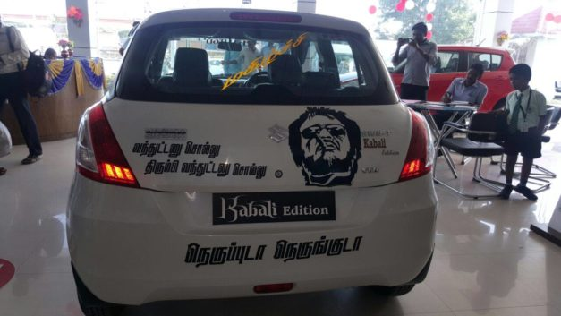 maruti-suzuki-swift-kabali-edition-tailgate-pictures-photos-images-snaps-video