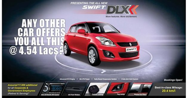 maruti-swift-dlx-limited-edition-pictures-photos-images-snaps-video