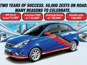 Tata-Zest-Sports-Edition-launched-to-celebrate-50000-unit-sales