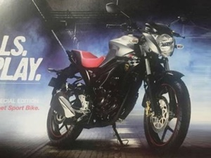 suzuki-gixxer-sp-edition-launch-details-pictures-price