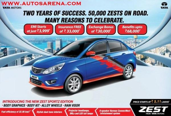 tata-zest-sportz-edition-2nd-anniversary-50000-sales-launched