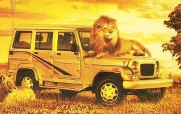 mahindra-armada-grande-pictures-photos-images-snaps
