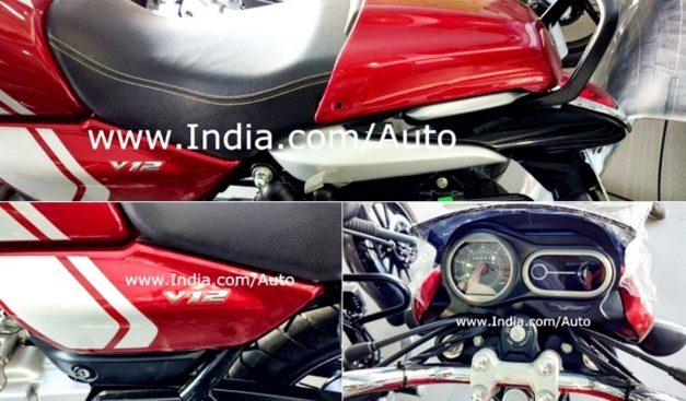 bajaj-v12-vikrant-125-rear-back-pictures-photos-images-snaps-video
