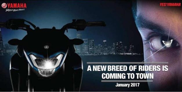 yamaha-fz-200-fz-250-teaser-india-launch-january-24